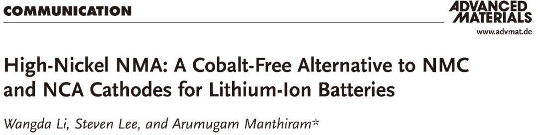 AM:锂电正极无钴三元高镍NMA