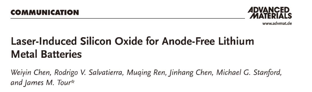 AM:激光诱导氧化硅层助力无负极锂金属电池