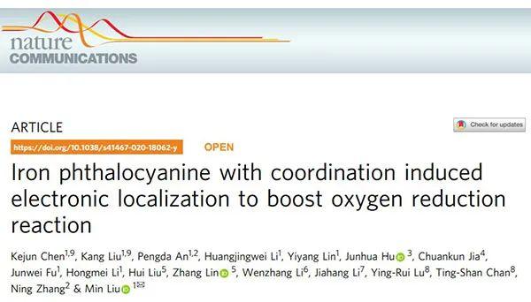 中南大学Nature子刊:创纪录的Tafel斜率!FeN4位点的催化活性还可这样优化!