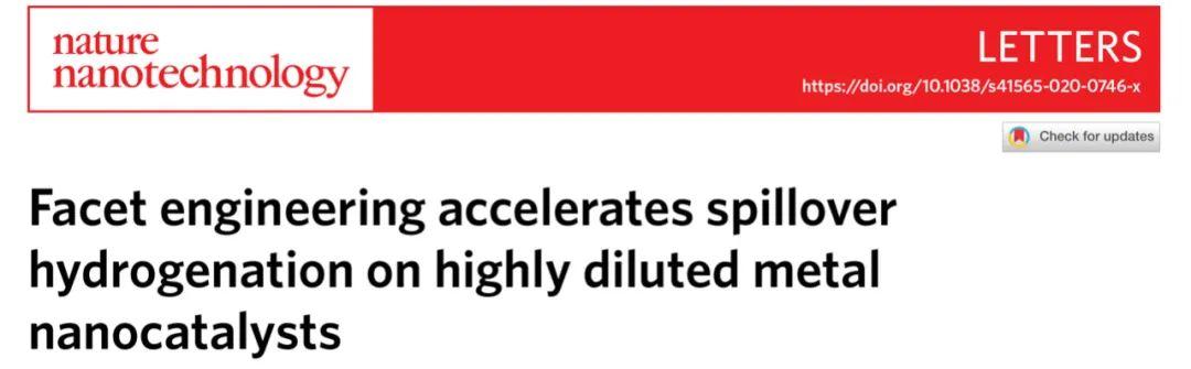 厦门大学郑南峰&傅钢Nature Nanotechnology: 晶面工程加速纳米金属催化剂上的氢析出