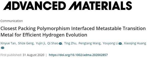 "Adv. Mater.:我要稳稳的""亚稳态""!多晶界面助力高效亚稳态HER催化剂"