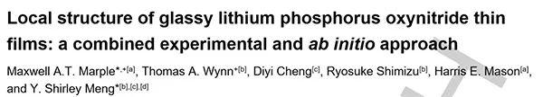 孟颖Angew:玻璃态锂磷氮氧薄膜的局部结构:实验和从头计算相结合