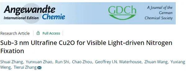 中科院理化所张铁锐研究员Angew:亚3 nm超细Cu2O用于可见光催化固氮