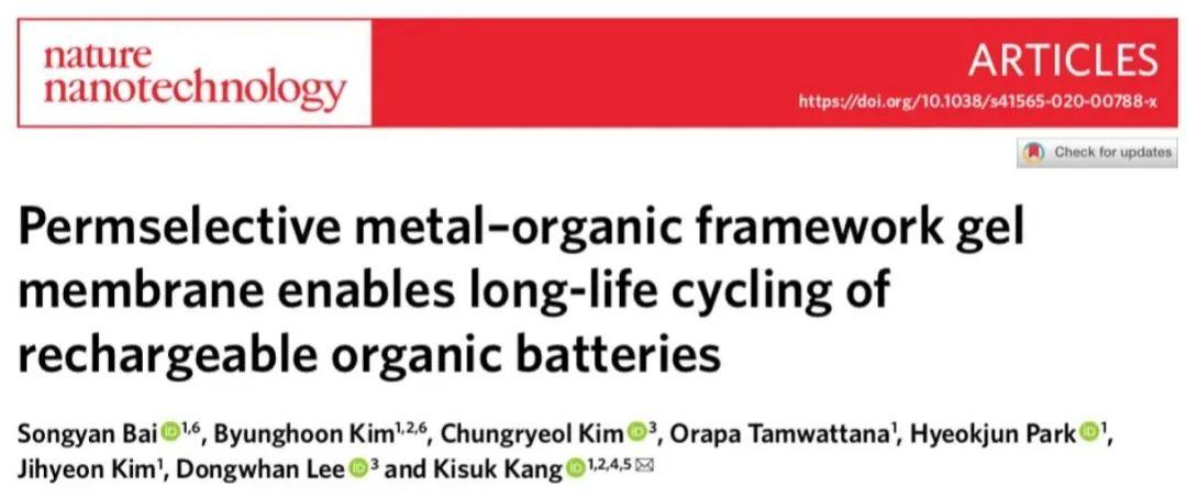 Kisuk Kang教授Nat. Nanotechnol.:选择性渗透MOF凝胶隔膜助力长循环寿命有机电池