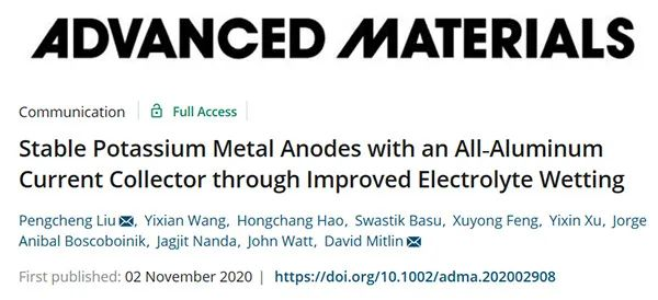 德克萨斯大学奥斯汀分校AM:全铝集流体实现高倍率、长寿命钾金属电池