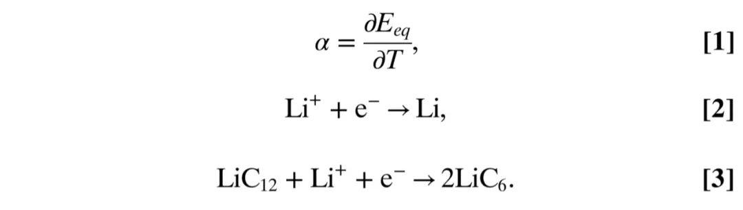 崔屹PNAS:热力学角度解释石墨负极析锂现象