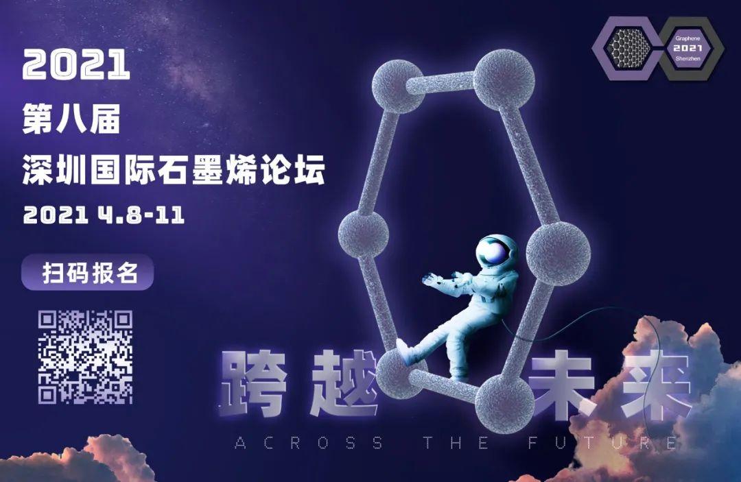 上海科大AM:石榴石型电解质助力全固态锂金属电池