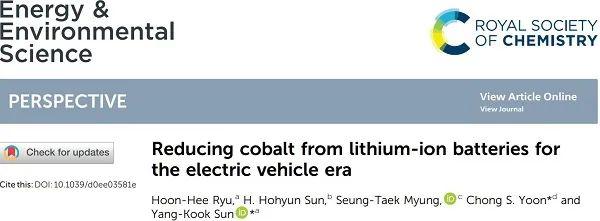 韩国汉阳大学EES综述:低钴、无钴电动汽车锂电池正极材料