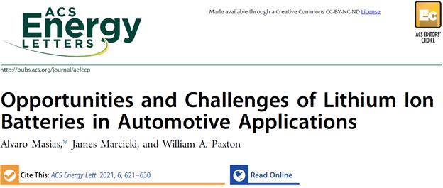 深度思考:电动汽车电池离大规模应用还有多远?