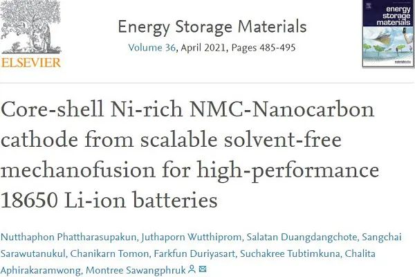 ESM:用于高性能18650锂离子电池的可扩展无溶剂机械熔合的核壳NMC-纳米碳正极