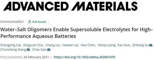 王春生等人AM:突破溶解极限!水-盐齐聚物用于高性能水系电池