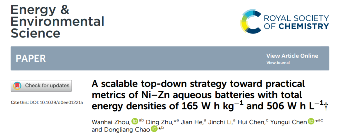 EES封面报道:水系电池也需要无钴!