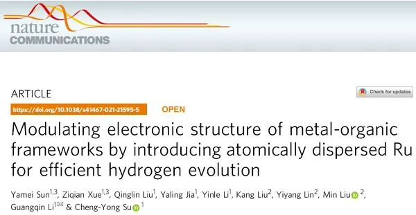 中山大学李光琴教授Nat. Commun.:原子分散Ru调控MOF的电子结构,助力全pH高效析氢