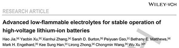 Angew:锂离子电池易燃易爆炸?加点阻燃剂试试