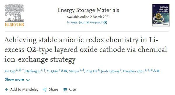 """O2型层状氧化物正极""""脱胎换骨""""实现阴离子氧化还原的稳定性"""
