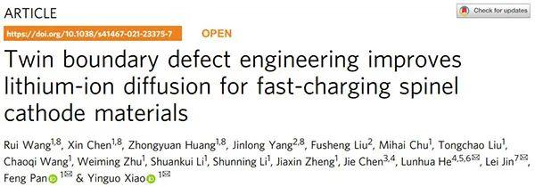 Nature子刊:缺陷工程提升锰酸锂的超级快充能力