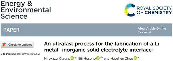 日本产业技术综合研究所EES:Li/固态电解质界面问题,数秒内解决!