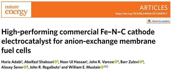Nature Energy: 离子交换膜燃料电池高性能Fe-N-C阴极催化剂